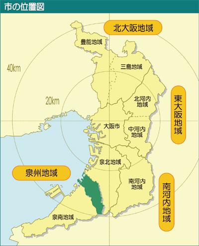 岸和田市のプロフィール - 岸和田市公式ウェブサイト