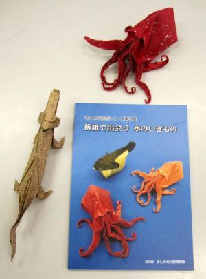 折り紙の 折り紙の本 : city.kishiwada.osaka.jp